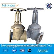 cast steel flanged gate valve china manufacturer