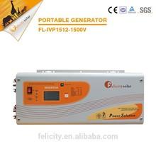New developed charge current adjustable 5000VA solar power inverter