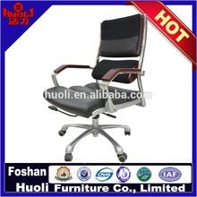 Comfortable Gas lift Swivel executive ergonomic office chairs