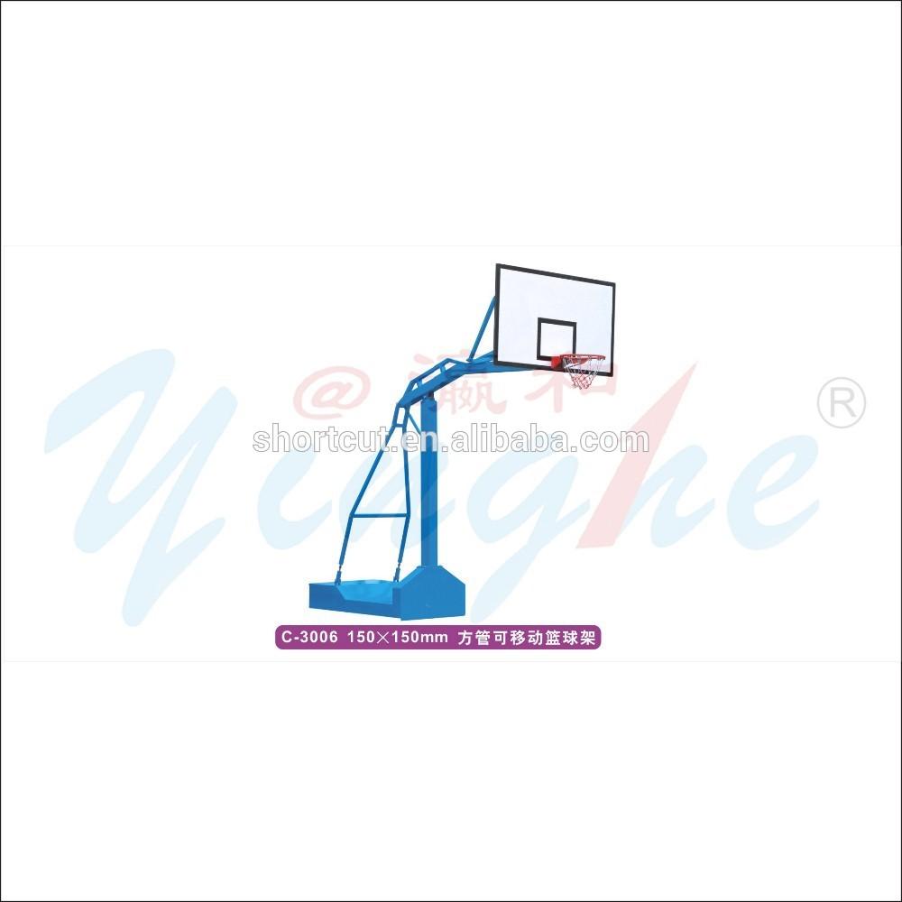 2015 markası- yeni 150*150 kare tüp hareketli basketbol standı fiyat
