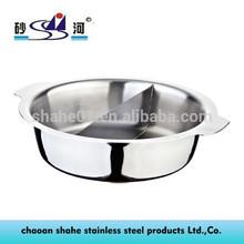 Chinese Style Stainless Steel Yin Yang Dual Sided shabu shabu pot for Star Hotel Use