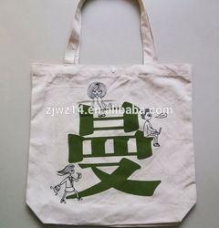 cotton cloth bag/ china promotional canvas bag/cotton canvas bag/cotton bag/ large fashion bags 2013