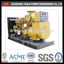 37.5KVA diesel generator set , OEM ,open type