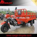 China motor triciclo/gasolina pesados motor triciclo de carga 2015