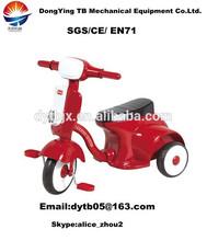 motor kid tricycle