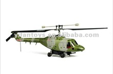 H101F 2.4Ghz FPV 4CH Westland Lynx rc helicopter with camera