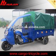 3 wheel cargo trailer motorcycle on sale/Double seats cabin cargo tricycle 3 wheel motorcyle