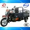 HY175ZH-DX Motorcycle three wheel 175cc