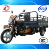 HY150ZH-DX Three wheel motor scooter