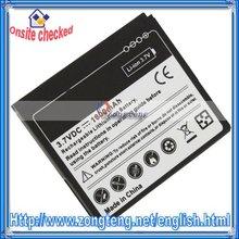 1800mAh Battery for HTC Raider 4G/Holiday/X710E/G19/G20