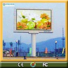 fabrica de vallas publicitarias electronicas leds full color outdoor en centros comerciales