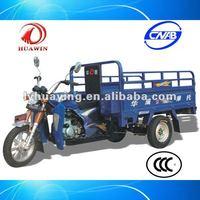 HY200ZH-YYC Hydraulic dump truck Motorcycle 3 wheel