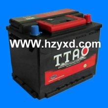 MF DIN45 Maintenance Free Auto 54549 Car Battery
