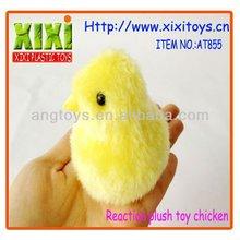 อีสเตอร์วันปฏิกิริยา6.5cmของเล่นไก่ของเล่นตุ๊กตา