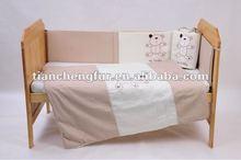 Crib Bedding Collections