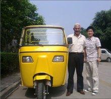 Passenger Three Wheel Motorcycle Covered (USD1,189/unit)