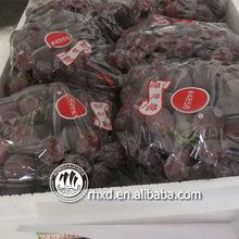 fresh crimson grape