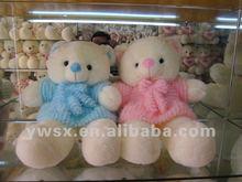 2012 fashion child soft toy teddy bear