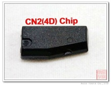 CN2 Copy 4D Chip with 100% high quality &chip car toolsAC010077