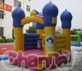 Castillo inflable mini-- aladdin mini castillo