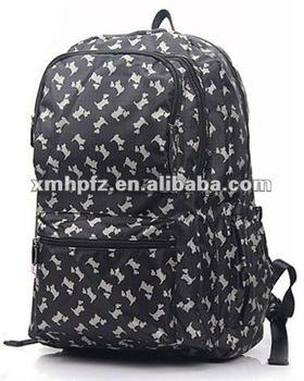 New design school bag