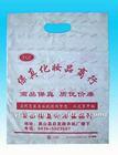 cheap wholesale reusable shopping bags