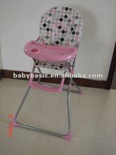 Baby High Chair HC-15D