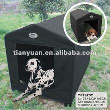 rattan dog house