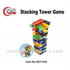 Stacking Tower Game For Children