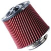 "2.5"" PERFORMANCE RACING HIGH FLOW AIR INTAKE DRY CONE RED RUBBER FILTER+CLAMP"