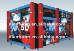 5D cinema arcade game machines--5D movie