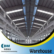 China prefabricated steel structure warehouse