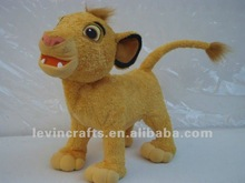 "LION KING MY SINGING SIMBA INTERACTIVE TALKING & SINGING 12"" PLUSH TOY"