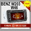 MULTIMEDIA SYSTEMS AND DVD CAR ELECTRONICS FOR BENZ C CLASS W203 G CLASS W46 AL-9311