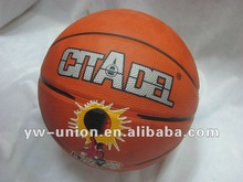 Rubber Basketball For Kids