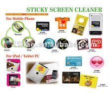 self adhesive screen cleaner
