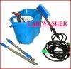 HW-CW-03 new fashionable electric portable car washing machine
