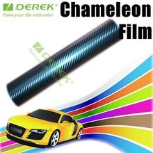 Blue Chameleon Golden Armor Stickers Auto Car Tint Changing Film,Chameleon Film for Car Wrap