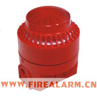 Fire Alarm Electronic Sounder Beacon WR-06BS