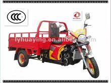 HY series three wheel cargo motorcycle