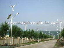 50w 100w 200w 600w- 100kw solar híbrido de turbina de viento