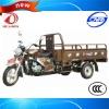 HUAWIN Motorcycle three wheel