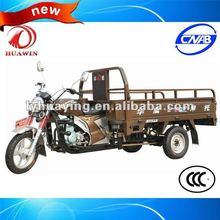 HY200ZH-ZHY Trike chopper three wheel motorcycle