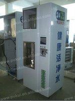 Ice water vending machine/LCD screen advertisement water vender(CE)