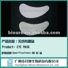 Make your eye pouch fresh,elastic hydrogel eye sheet with CE certification