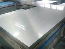Aluminium Sheets / Aluminium Roll Product / Aluminium Flat Sheet