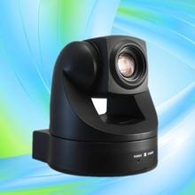 USB PTZ Video Conference Camera Bestseller