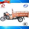 HY200ZH-FY2 Trike chopper three wheel motorcycle