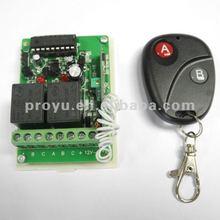 12VDC Wireless remote control button 2 button remote controls and 2 channel NO.NC.COM output PY-DB11-4