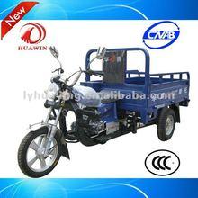 HY110ZH-YTZ 3 wheel car